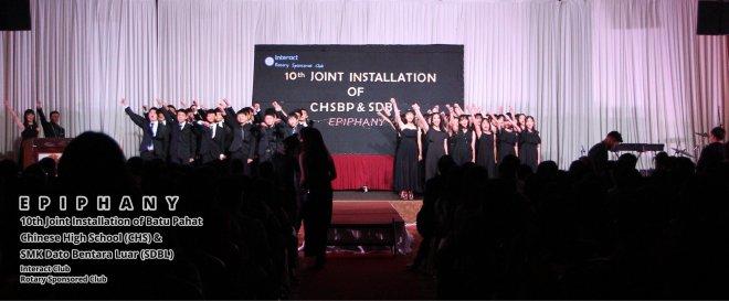 10th Joint Installation of Batu Pahat Chinese High School CHS and SMK Dato Bentara Luar SDBL - EPIPHANY - Interact Club - Rotary Sponsored Club The Katerina Hotel Batu Pahat B21