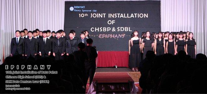10th Joint Installation of Batu Pahat Chinese High School CHS and SMK Dato Bentara Luar SDBL - EPIPHANY - Interact Club - Rotary Sponsored Club The Katerina Hotel Batu Pahat B22