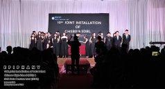 10th Joint Installation of Batu Pahat Chinese High School CHS and SMK Dato Bentara Luar SDBL - EPIPHANY - Interact Club - Rotary Sponsored Club The Katerina Hotel Batu Pahat C11