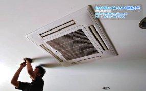Cool Man Air-Cond Batu Pahat Air Cond Service Air-Cond Installation Air Conditioning 酷酷冷气 冷气维修服务 冷器安装 峇株巴辖 冷气服务 A01