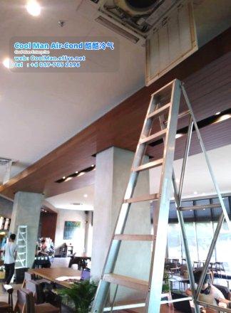 Cool Man Air-Cond Batu Pahat Air Cond Service Air-Cond Installation Air Conditioning 酷酷冷气 冷气维修服务 冷器安装 峇株巴辖 冷气服务 A15