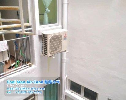 Cool Man Air-Cond Batu Pahat Air Cond Service Air-Cond Installation Air Conditioning 酷酷冷气 冷气维修服务 冷器安装 峇株巴辖 冷气服务 A24