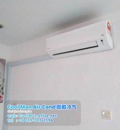 Cool Man Air-Cond Batu Pahat Air Cond Service Air-Cond Installation Air Conditioning 酷酷冷气 冷气维修服务 冷器安装 峇株巴辖 冷气服务 A26