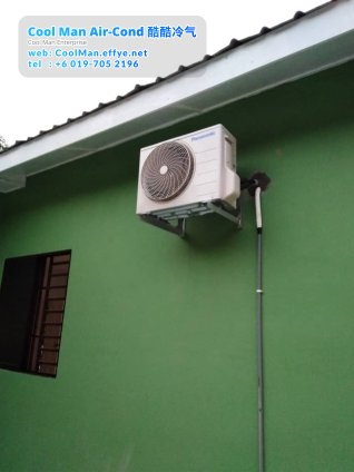 Cool Man Air-Cond Batu Pahat Air Cond Service Air-Cond Installation Air Conditioning 酷酷冷气 冷气维修服务 冷器安装 峇株巴辖 冷气服务 A30