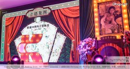 立德集团 欢庆30周年上市晚宴 KTMG 30th Anniversary Gala Kuala Lumpur Wedding Event Deco Wedding Planner Kiong Art Wedding Event 吉隆坡一站式婚礼策划布置 15 Jun 2019 Love Night Shanghai B01-001