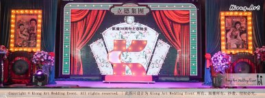 立德集团 欢庆30周年上市晚宴 KTMG 30th Anniversary Gala Kuala Lumpur Wedding Event Deco Wedding Planner Kiong Art Wedding Event 吉隆坡一站式婚礼策划布置 15 Jun 2019 Love Night Shanghai B01-002