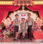 立德集团 欢庆30周年上市晚宴 KTMG 30th Anniversary Gala Kuala Lumpur Wedding Event Deco Wedding Planner Kiong Art Wedding Event 吉隆坡一站式婚礼策划布置 15 Jun 2019 Love Night Shanghai B01-006