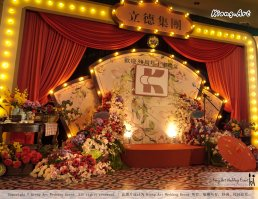 立德集团 欢庆30周年上市晚宴 KTMG 30th Anniversary Gala Kuala Lumpur Wedding Event Deco Wedding Planner Kiong Art Wedding Event 吉隆坡一站式婚礼策划布置 15 Jun 2019 Love Night Shanghai A01-003