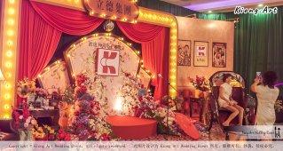 立德集团 欢庆30周年上市晚宴 KTMG 30th Anniversary Gala Kuala Lumpur Wedding Event Deco Wedding Planner Kiong Art Wedding Event 吉隆坡一站式婚礼策划布置 15 Jun 2019 Love Night Shanghai B01-018
