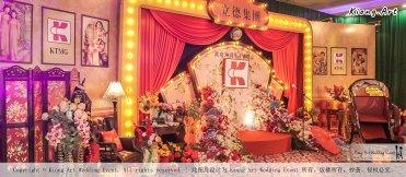 立德集团 欢庆30周年上市晚宴 KTMG 30th Anniversary Gala Kuala Lumpur Wedding Event Deco Wedding Planner Kiong Art Wedding Event 吉隆坡一站式婚礼策划布置 15 Jun 2019 Love Night Shanghai B01-020