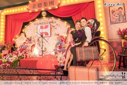 立德集团 欢庆30周年上市晚宴 KTMG 30th Anniversary Gala Kuala Lumpur Wedding Event Deco Wedding Planner Kiong Art Wedding Event 吉隆坡一站式婚礼策划布置 15 Jun 2019 Love Night Shanghai C01-001