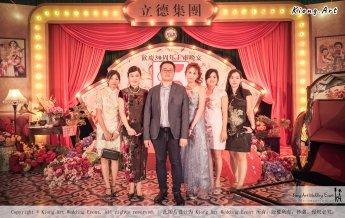 立德集团 欢庆30周年上市晚宴 KTMG 30th Anniversary Gala Kuala Lumpur Wedding Event Deco Wedding Planner Kiong Art Wedding Event 吉隆坡一站式婚礼策划布置 15 Jun 2019 Love Night Shanghai C01-004