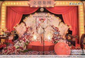 立德集团 欢庆30周年上市晚宴 KTMG 30th Anniversary Gala Kuala Lumpur Wedding Event Deco Wedding Planner Kiong Art Wedding Event 吉隆坡一站式婚礼策划布置 15 Jun 2019 Love Night Shanghai C01-009