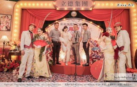立德集团 欢庆30周年上市晚宴 KTMG 30th Anniversary Gala Kuala Lumpur Wedding Event Deco Wedding Planner Kiong Art Wedding Event 吉隆坡一站式婚礼策划布置 15 Jun 2019 Love Night Shanghai C01-018