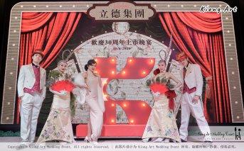 立德集团 欢庆30周年上市晚宴 KTMG 30th Anniversary Gala Kuala Lumpur Wedding Event Deco Wedding Planner Kiong Art Wedding Event 吉隆坡一站式婚礼策划布置 15 Jun 2019 Love Night Shanghai D01-001