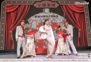 立德集团 欢庆30周年上市晚宴 KTMG 30th Anniversary Gala Kuala Lumpur Wedding Event Deco Wedding Planner Kiong Art Wedding Event 吉隆坡一站式婚礼策划布置 15 Jun 2019 Love Night Shanghai D01-002