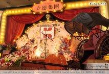 立德集团 欢庆30周年上市晚宴 KTMG 30th Anniversary Gala Kuala Lumpur Wedding Event Deco Wedding Planner Kiong Art Wedding Event 吉隆坡一站式婚礼策划布置 15 Jun 2019 Love Night Shanghai A01-009