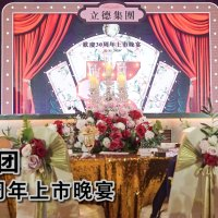 Love Night Shanghai 情迷夜上海 @ 15 Jun 2019 | KTMG 立德集团 欢庆30周年上市晚宴