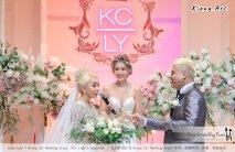 黑哥与林云姐 婚礼 Khen Chua and Leng Yein Wedding at KLCC Convention Centre Declaration of Love 爱的宣言 马来西亚 全民姐姐 Kuala Lumpur Wedding Event Deco Wedding Kiong Art Wedding Event 吉隆坡一站式婚礼策划布置 E01-027