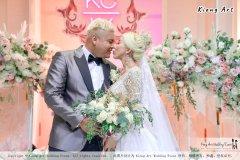 黑哥与林云姐 婚礼 Khen Chua and Leng Yein Wedding at KLCC Convention Centre Declaration of Love 爱的宣言 马来西亚 全民姐姐 Kuala Lumpur Wedding Event Deco Wedding Kiong Art Wedding Event 吉隆坡一站式婚礼策划布置 G01-005