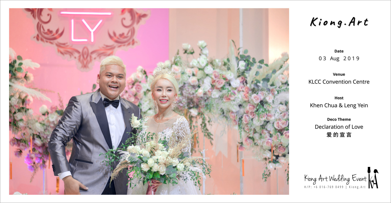 黑哥与林云姐 婚礼 Khen Chua and Leng Yein Wedding at KLCC Convention Centre Declaration of Love 爱的宣言 马来西亚 全民姐姐 Kuala Lumpur Wedding Event Deco Wedding Kiong Art Wedding Event 吉隆坡一站式婚礼策划布置 A00-002