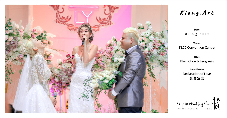 黑哥与林云姐 婚礼 Khen Chua and Leng Yein Wedding at KLCC Convention Centre Declaration of Love 爱的宣言 马来西亚 全民姐姐 Kuala Lumpur Wedding Event Deco Wedding Kiong Art Wedding Event 吉隆坡一站式婚礼策划布置 A00-004