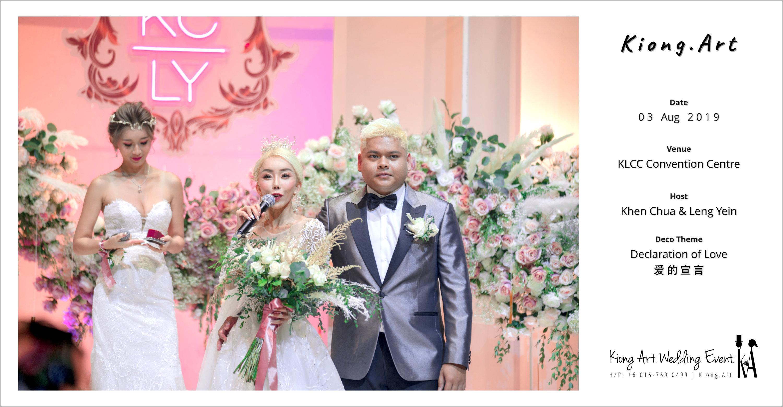 黑哥与林云姐 婚礼 Khen Chua and Leng Yein Wedding at KLCC Convention Centre Declaration of Love 爱的宣言 马来西亚 全民姐姐 Kuala Lumpur Wedding Event Deco Wedding Kiong Art Wedding Event 吉隆坡一站式婚礼策划布置 A00-006