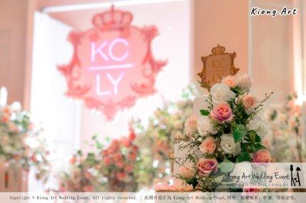 黑哥与林云姐 婚礼 Khen Chua and Leng Yein Wedding at KLCC Convention Centre Declaration of Love 爱的宣言 马来西亚 全民姐姐 Kuala Lumpur Wedding Event Deco Wedding Kiong Art Wedding Event 吉隆坡一站式婚礼策划布置 B01-008