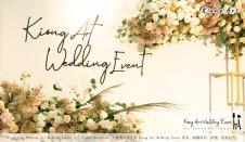 黑哥与林云姐 婚礼 Khen Chua and Leng Yein Wedding at KLCC Convention Centre Declaration of Love 爱的宣言 马来西亚 全民姐姐 Kuala Lumpur Wedding Event Deco Wedding Kiong Art Wedding Event 吉隆坡一站式婚礼策划布置 C01-004