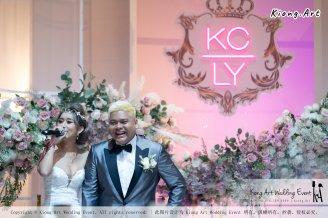 黑哥与林云姐 婚礼 Khen Chua and Leng Yein Wedding at KLCC Convention Centre Declaration of Love 爱的宣言 马来西亚 全民姐姐 Kuala Lumpur Wedding Event Deco Wedding Kiong Art Wedding Event 吉隆坡一站式婚礼策划布置 D01-020