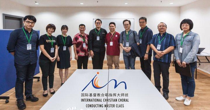 ICCCM DAY 1 第一届国际基督教合唱指挥大师班 30Aug2019 to 02Sept2019 吉隆坡 马来西亚 International Christian Choral Conducting Master Class A00-01
