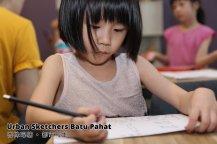Urban Sketchers Batu Pahat 峇株吧辖 都市写生 A007