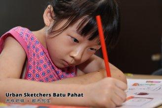 Urban Sketchers Batu Pahat 峇株吧辖 都市写生 A010
