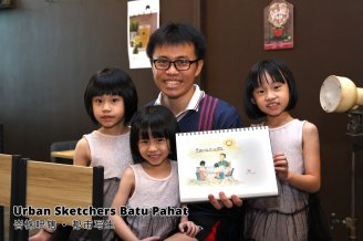 Urban Sketchers Batu Pahat 峇株吧辖 都市写生 A011