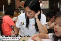 Urban Sketchers Batu Pahat 峇株吧辖 都市写生 A017