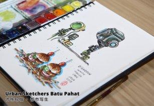 Urban Sketchers Batu Pahat 峇株吧辖 都市写生 B003