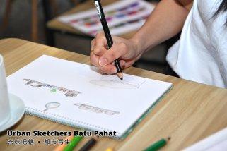 Urban Sketchers Batu Pahat 峇株吧辖 都市写生 B008