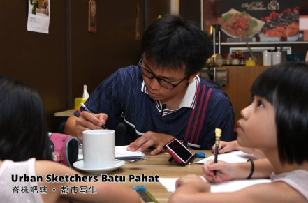 Urban Sketchers Batu Pahat 峇株吧辖 都市写生 B012
