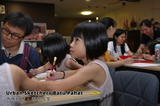 Urban Sketchers Batu Pahat 峇株吧辖 都市写生 B013