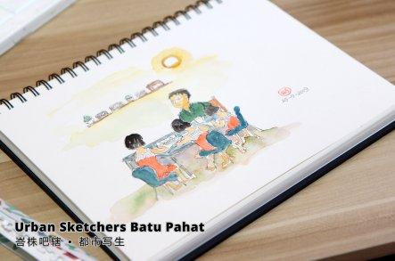 Urban Sketchers Batu Pahat 峇株吧辖 都市写生 B015