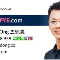 Raymond Ong Resume