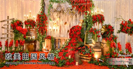 Kuala Lumpur Wedding Event Deco Wedding Planner Kiong Art Wedding Event 吉隆坡一站式婚礼策划布置 Grand Sea View Restaurant European and American Pastoral Style 欧美田园风格 A00-001