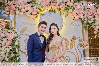 Malaysia Selangor Klang Kuala Lumpur Wedding Event Deco Wedding Planner Kiong Art Wedding Event 马来西亚 雪兰莪 巴生 雪隆区 吉隆坡一站式婚礼策划布置 A Gargen Story 温馨花园故事 C01-002