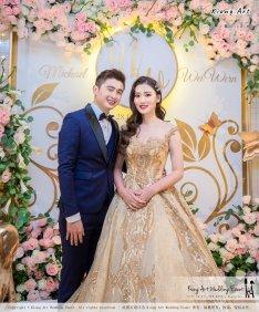 Malaysia Selangor Klang Kuala Lumpur Wedding Event Deco Wedding Planner Kiong Art Wedding Event 马来西亚 雪兰莪 巴生 雪隆区 吉隆坡一站式婚礼策划布置 A Gargen Story 温馨花园故事 C01-003