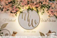 Malaysia Selangor Klang Kuala Lumpur Wedding Event Deco Wedding Planner Kiong Art Wedding Event 马来西亚 雪兰莪 巴生 雪隆区 吉隆坡一站式婚礼策划布置 A Gargen Story 温馨花园故事 A01-001