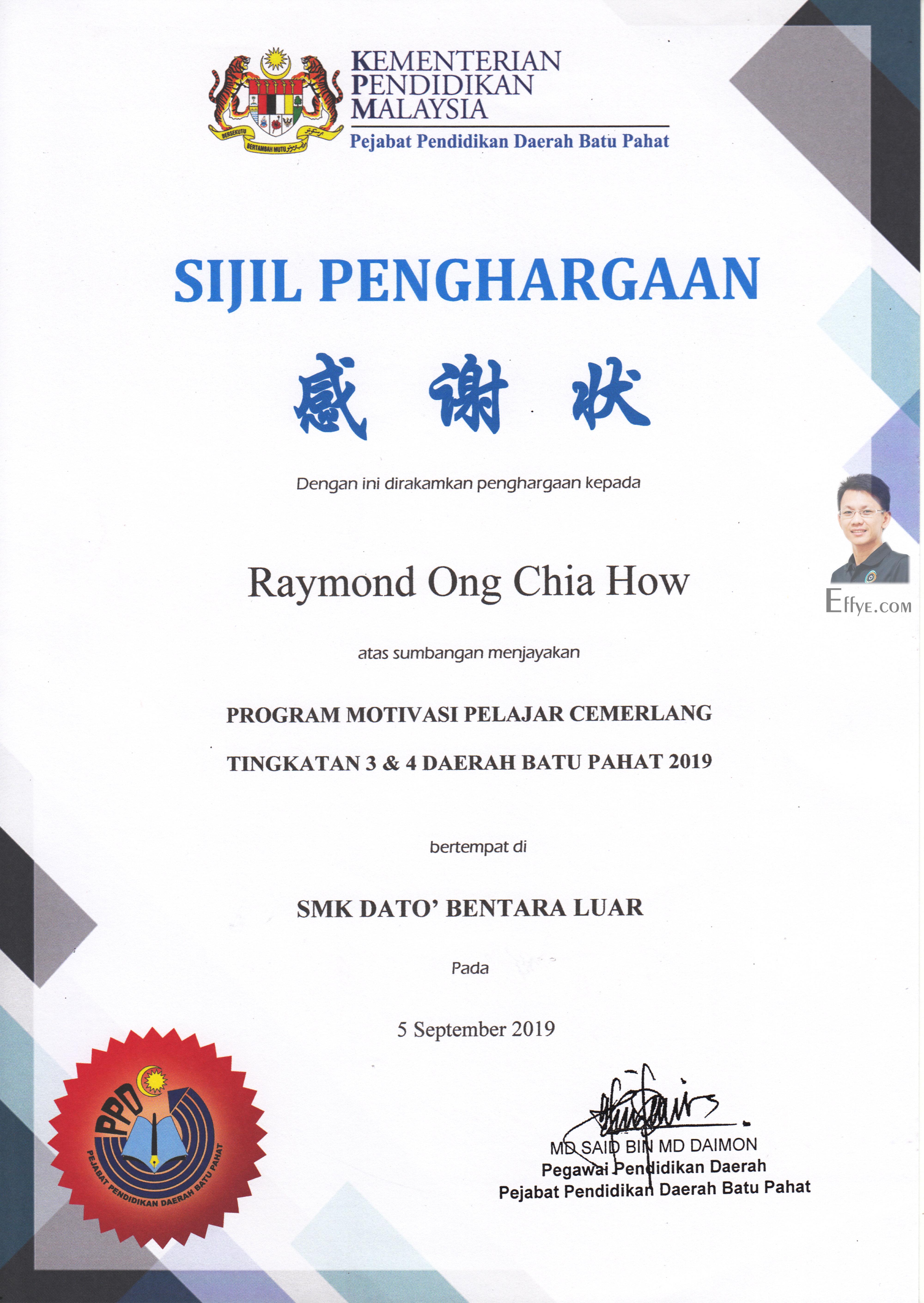 Sijil Penghargaan Raymond Ong Chia How Program Motivasi Pelajar Cemerlang Tingkatan 3 dan 4 Daerah Batu pahat 2019 bertempat di SMK Dato Bentara Luar SDBL at 05 September 2019 Effye Media Raymond