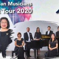 十人基督徒音乐家巡回音乐会