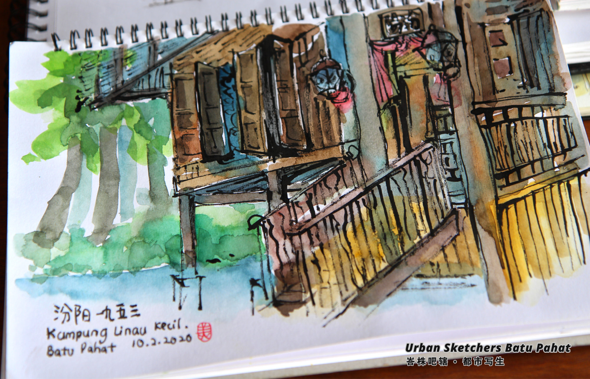 Urban Sketchers Batu Pahat Johor Malaysia Art Drawing Sketching 马来西亚 柔佛 峇株吧辖都市写生 艺术 画画 A013
