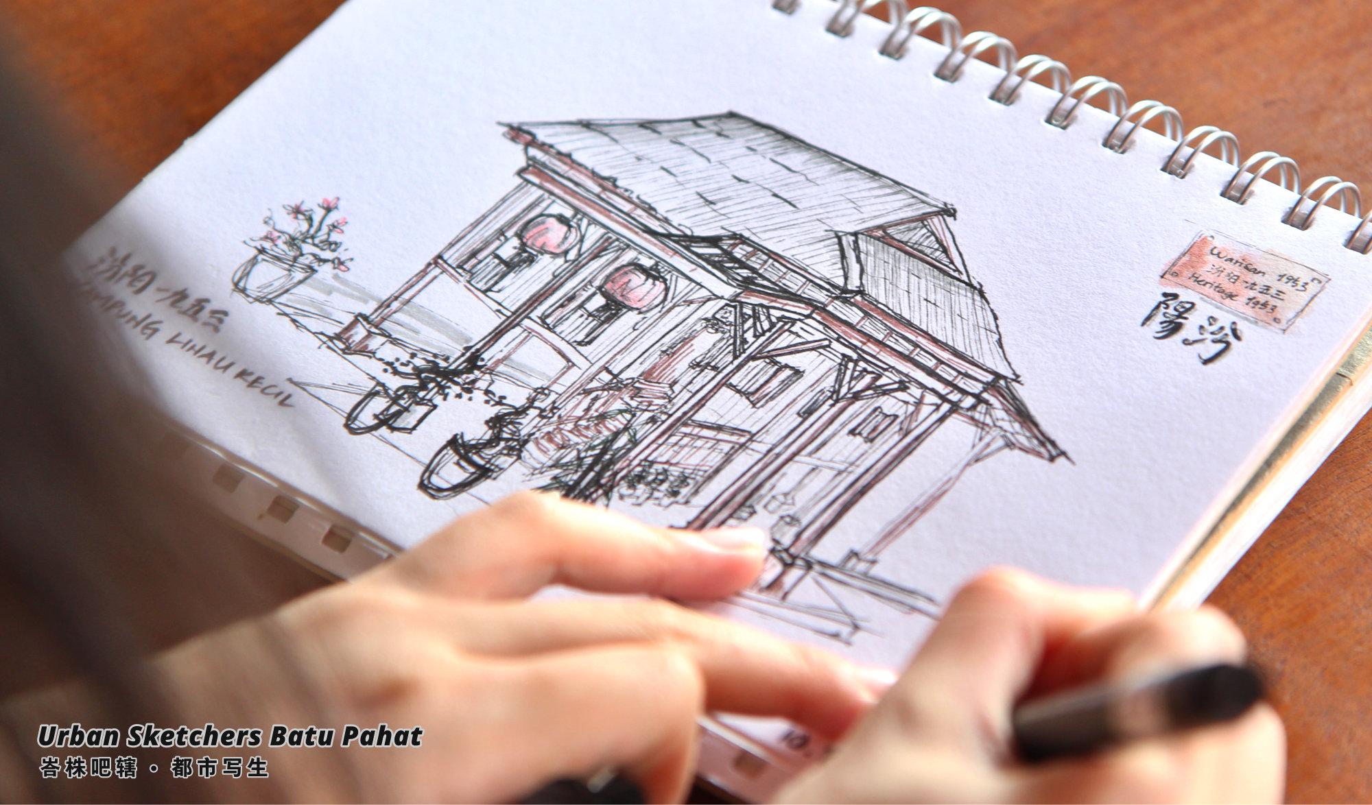 Urban Sketchers Batu Pahat Johor Malaysia Art Drawing Sketching 马来西亚 柔佛 峇株吧辖都市写生 艺术 画画 A016