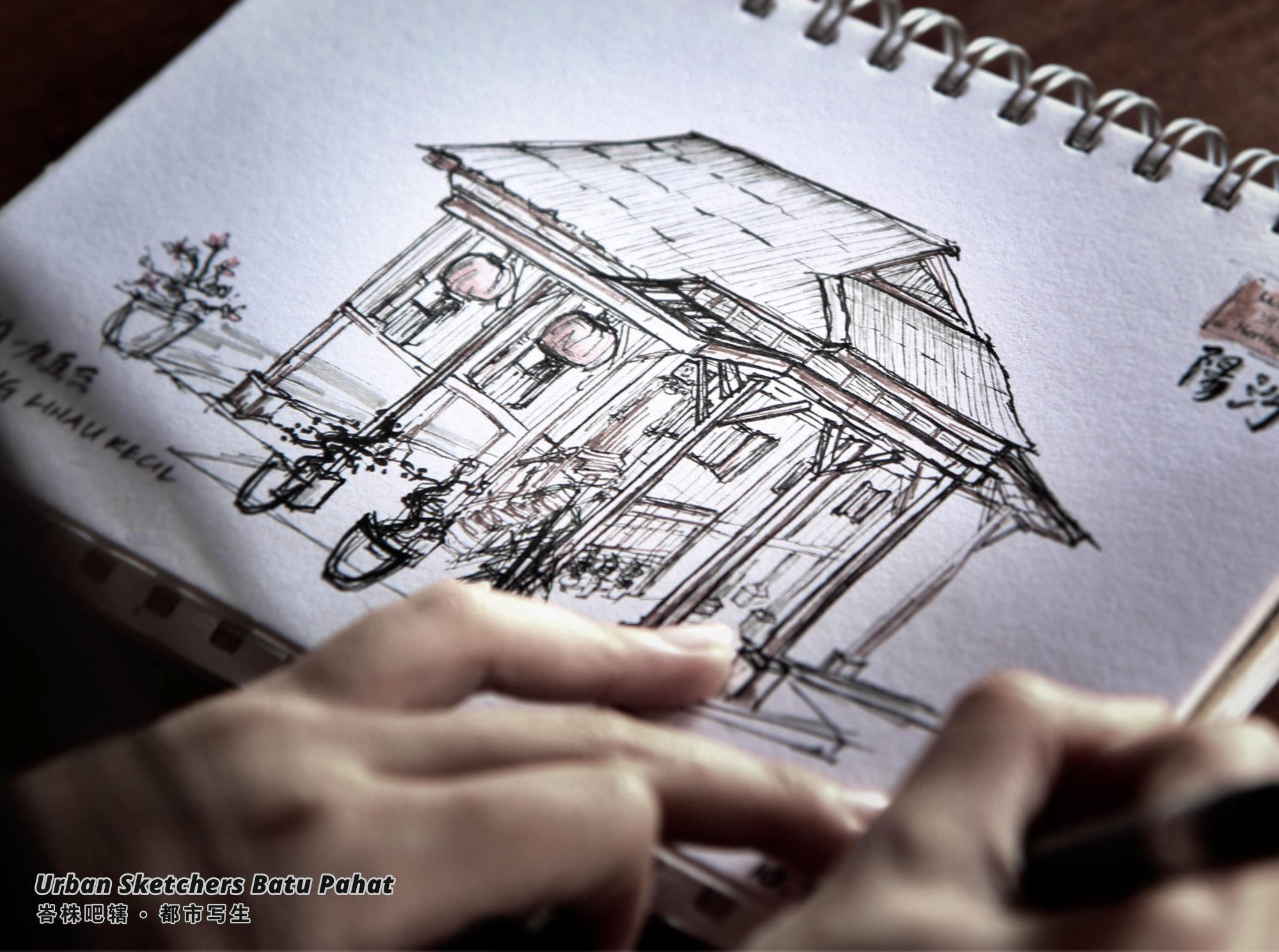 Urban Sketchers Batu Pahat Johor Malaysia Art Drawing Sketching 马来西亚 柔佛 峇株吧辖都市写生 艺术 画画 A023